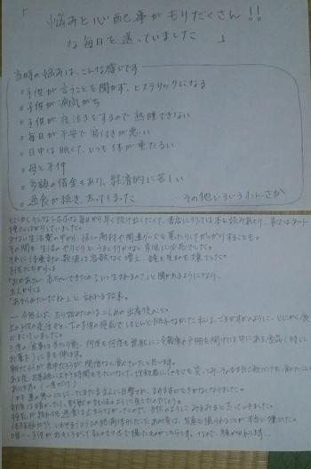 DSC_2260