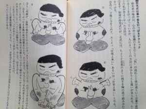 takafuji02