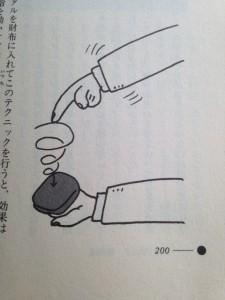 takafuji03
